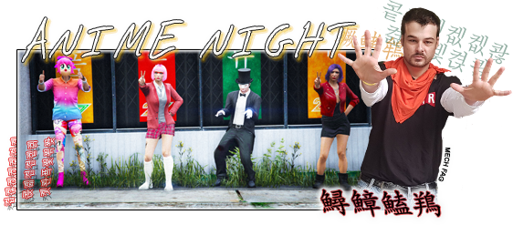 372000584_animenightbanner.png.f4b8db06917eb099fe0b68053e5465ef.png