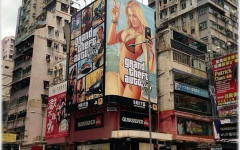 gtav ads hong kong
